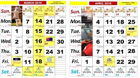 Kalendar Kuda 2018 Mac Kalendar Kuda 2018 Malaysia