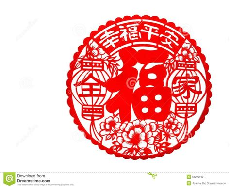 new year flower paper cutting lunar new year paper cut stock photo image