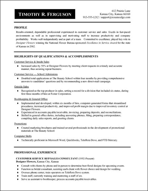 Retail Resume Exle by Retail Resume Exle Sle Retail Resume
