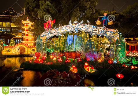 when is new year lantern festival lantern festival in the new year february 16