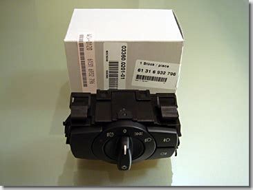 Alarm Motor Shinagawa light switch 2 soaristo工房