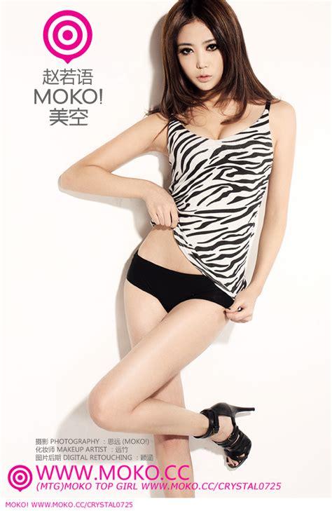 moko top girl moko season ii