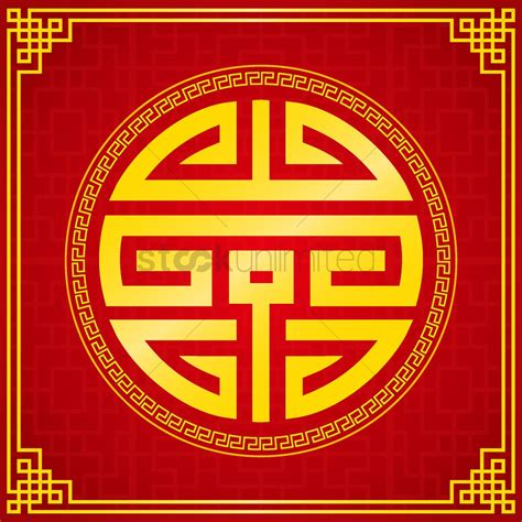 chinese design elements vector free oriental chinese design elements vector image 1579361