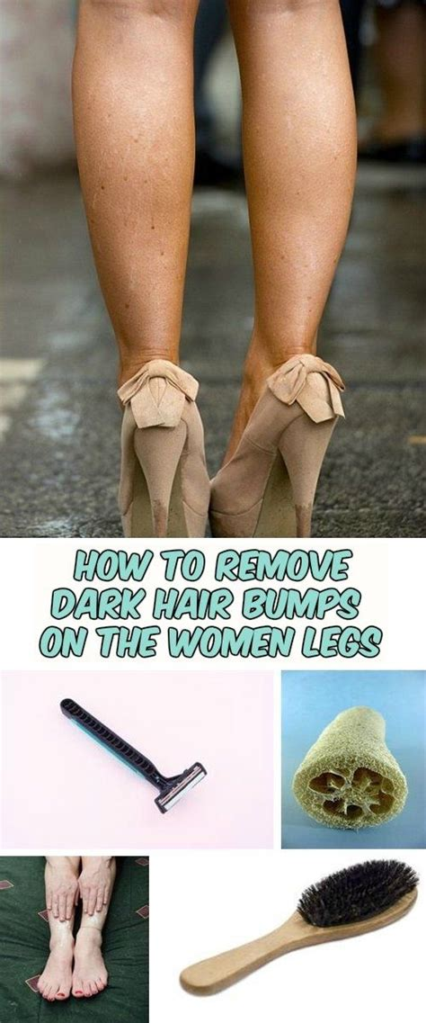 how to remove a hair bump from a womens private how to remove dark hair bumps on the women legs hair