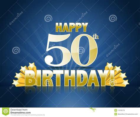 coding 50 years 50th birthday wallpaper wallpapersafari
