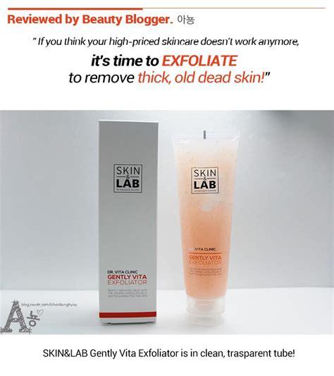 skin lab dr vita clinic gently vita exfoliator hermo