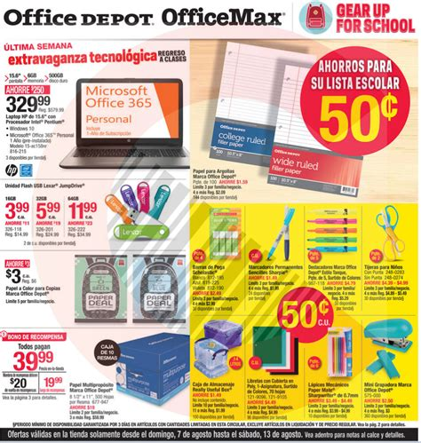 back to school shopper office max office depot