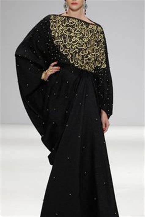 Df Kaftan Nadine abaya fashion on abayas kaftan and black abaya