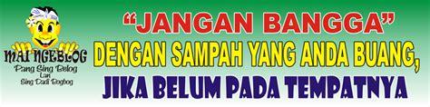 Hiasan Dinding Poster Untuk Tempat Usaha Spa Dan Salon 73 60x90cm seputar artikel mu pengertian slogan dan contoh slogan