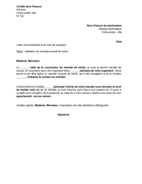 Résiliation De Contrat D Assurance Lettre Type Lettre R 195 169 Siliation Type