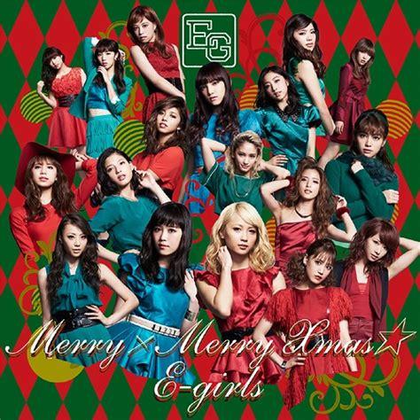 Merry Maxi cdjapan merry x merry e cd maxi