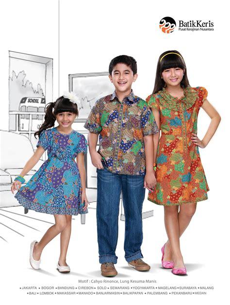 Dress Motif Manis the collection dari batik keris motif cahyo rinonce