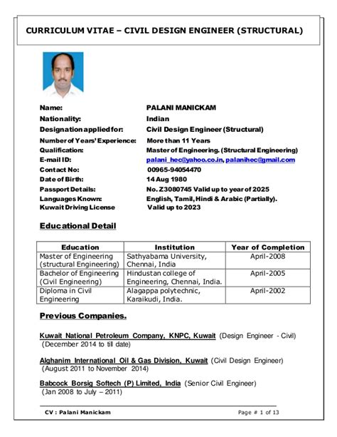 curriculum vitae structural design engineer palani civil structural engineer