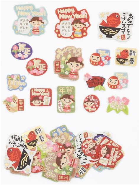 Sticker Small small happy new year stickers with flowers and