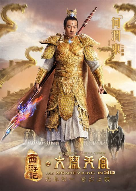 aktor film china peter ho actor taiwan filmography tv drama