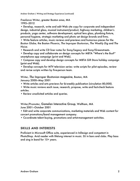 About Me Resume by Resume About Me Dotdotcomdotcomcomdotcom