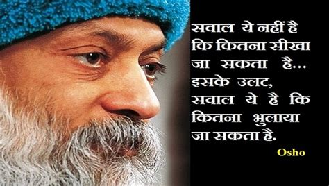 osho biography in hindi video ओश क च न न द 50 अनम ल व च र क स ग रह osho quotes in