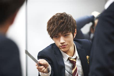 L Boy L Quot Shut Up Flower Boy Band Quot L Myungsoo Photo 31256302