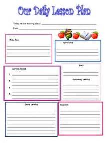 blank daily lesson plan template best 25 preschool lesson template ideas on