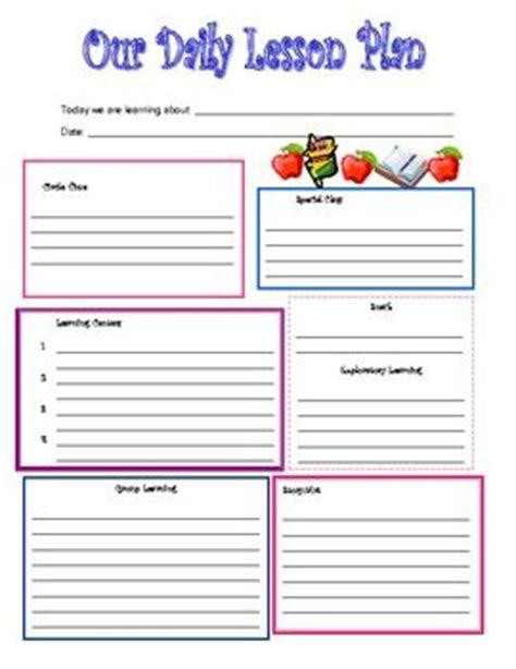 daily lesson plan template for kindergarten preschool daily lesson plan template crafts