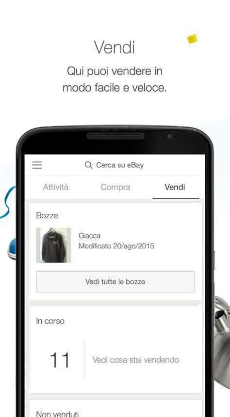 ebay vendita come vendere su ebay inserire oggetti da cellulare tablet