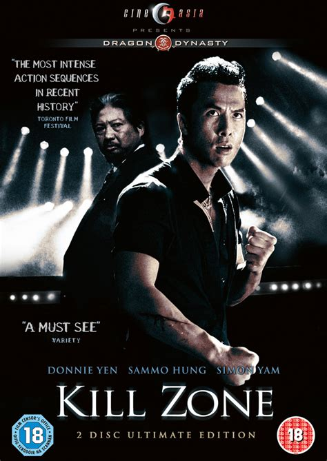 film action zone kill zone spl with donnie yen wu jing and sammo hung