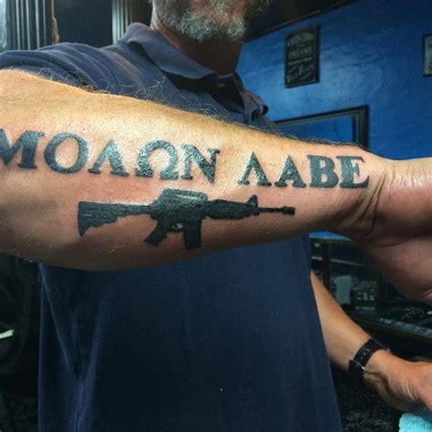 molon labe tattoo molon labe forearm veteran ink