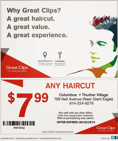 haircut coupons jefferson city missouri great clips coupons december 2014