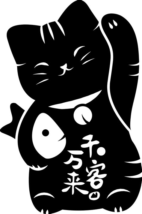 Japan Svg Png Icon Free Download (#246294