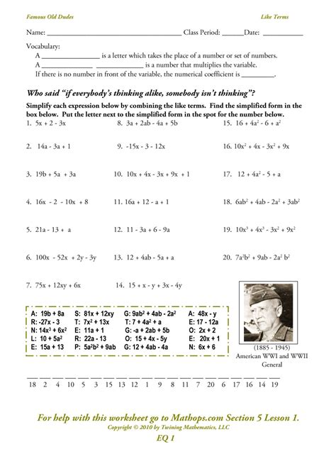 solving equations by combining like terms worksheet