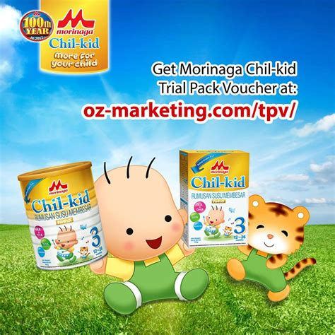 Child Kid Morinaga free morinaga chil kid trial pack voucher giveaway 免费