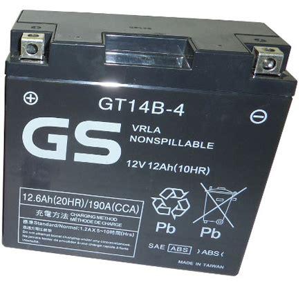 Motorrad Batterie Gs Gt14b 4 by Gs Yuasa Battery Gt14b 4