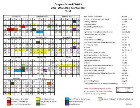 calendars for to make in school 2015 2016 high school calendar calendar detail