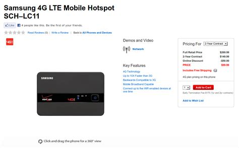 reset wifi verizon samsung sch lc11 manual support and downloads reviews