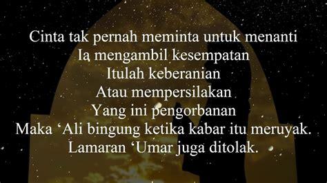 quotes cinta ali bin abi thalib kata kata mutiara