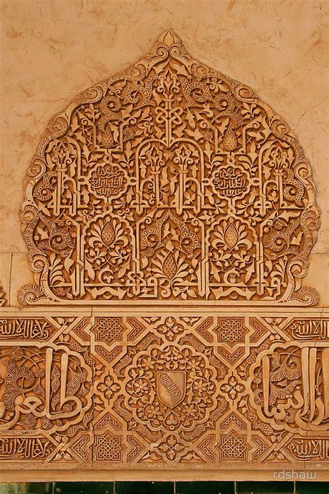 islamic artworks 52 arabesque alhambra 169 d shaw architecture