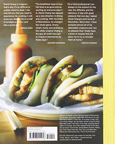 libro relae a book of momofuku cucina internazionale e regionale panorama auto