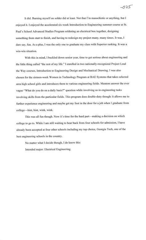 Excursion Trip Essay by School Trip Essay Field Trip Community Service Trip Essay Narrative Essay Exle Of An