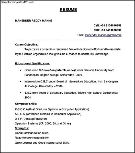 Resume Format For Freshers B Tech Free Resume B Tech