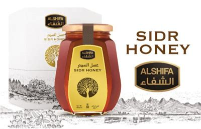 Al Shifa Sidr Honey 500 G qoo10 honey al shifa sidr honey 500g 100 and