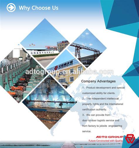 oil company profile design 2016 chine structure en acier conception 201 levage de