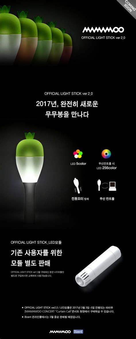 Mamamoo Official Lightstick mamamoo official lightstick ver 2