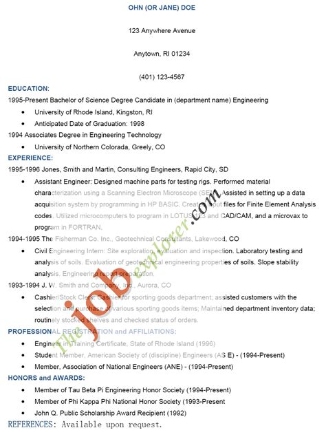 Resume Pattern by Pattern How To Write A Resume Resume Format
