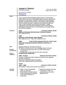 Resume Free Templates Microsoft Word by 85 Free Resume Templates Free Resume Template Downloads Here Easyjob