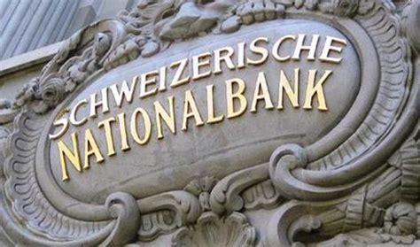 banche svizzere banche svizzere e soldi indiani impicci