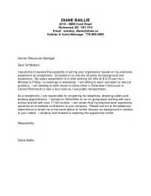 Cover Letter With No Experience by Cover Letter For Internship With No Experience Cover Letter Templates