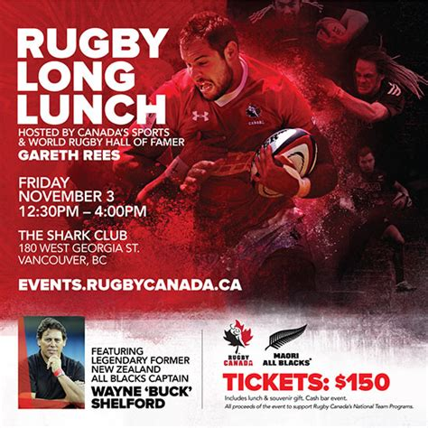 Vip Ticket Giveaway Vacation - kick off a full day of rugby in vancouver with a vip lunch free ticket giveaway