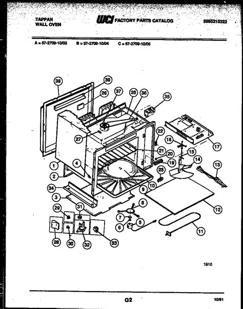 tappan cooktop replacement parts wrapper and parts diagram parts list for model