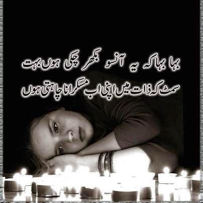 parveen babi ki history poetry romantic lovely urdu shayari ghazals baby
