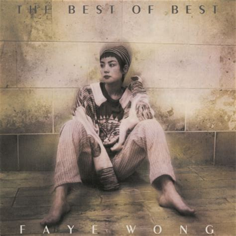 best of it wong the best of best